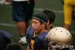Griffins DB #3 Keisuke Miharu