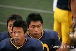 Griffins LB #40 Yusuke Takagi