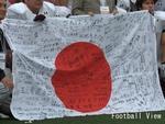 日本代表壮行試合